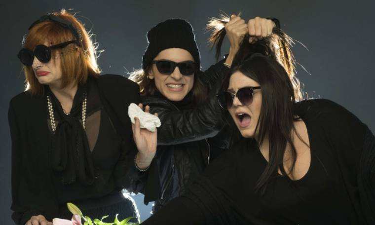 «Έπεσε Νέκρα» με Γιούλικα Σκαφιδά, Μαρία Κωνσταντάκη και Δανάη Μπάρκα