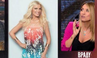 Ηλιάκη για Καινούργιου: «Εγώ δεν έχω πρόβλημα μαζί της...» - Σε τι διαφωνούν οι δυο παρουσιάστριες;