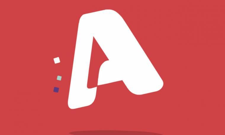 Ο Alpha ετοιμάζει ήδη τα «χαρτιά» του για το δεύτερο μισό της σεζόν