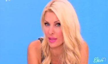 Μενεγάκη: Κάλεσε on air την Άση Μπήλιου στην εκπομπή της!