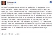 Douglas-Kilmer: Η συμφιλίωση ήρθε μέσω… facebook