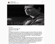 Το ξεχωριστό μήνυμα του Σάκη Ρουβά στο Instagram