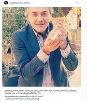 Ο Παύλος Ευαγγελόπουλος υιοθέτησε γατάκι και το ονόμασε…