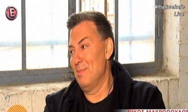 Νίκος Μακρόπουλος: Στα δικαστήρια με Κύπριο επιχειρηματία-Τι λέει ο τραγουδιστής