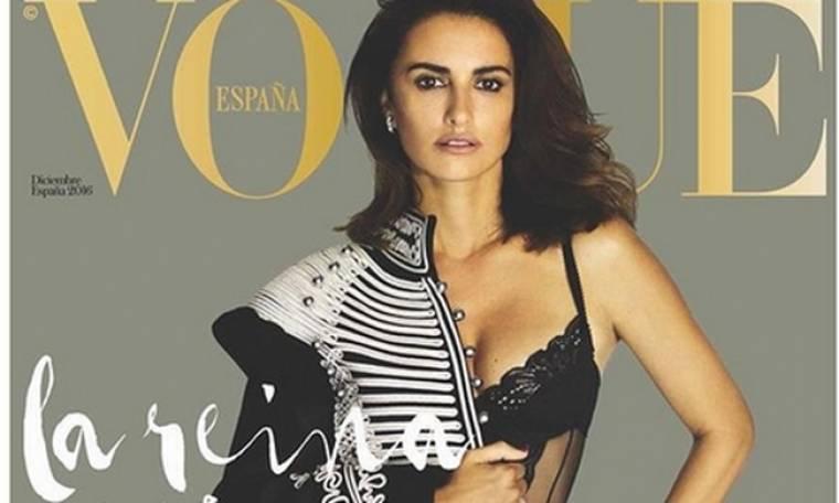 To sexy εξώφυλλο της Penelope Cruz στην Vogue