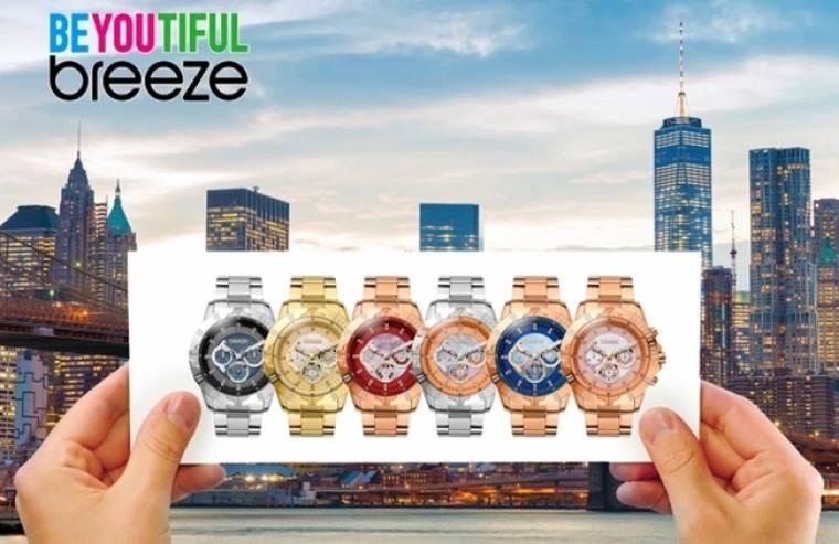 Breeze: Γιατί το ρολόι είναι το πιο διαχρονικό και κομψό δώρο για κάθε γυναίκα