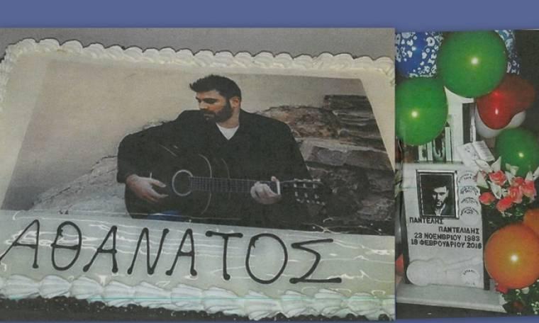 Παντελίδης: Η τούρτα και ο στολισμός στον τάφο ανήμερα των γενεθλίων του αδικοχαμένου τραγουδιστή