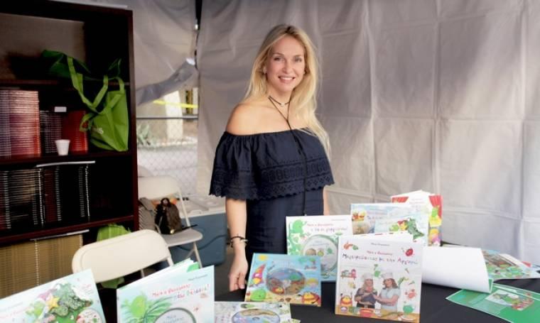 Η Μαρί Κυριακού στο Φεστιβάλ βιβλίου στο Μαϊάμι