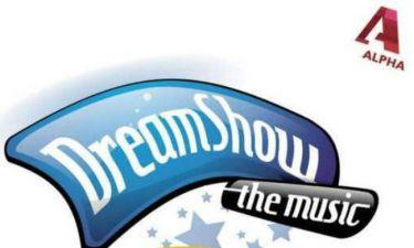Δείτε πώς είναι σήμερα ο Νίκος Απέργης από το Dream Show