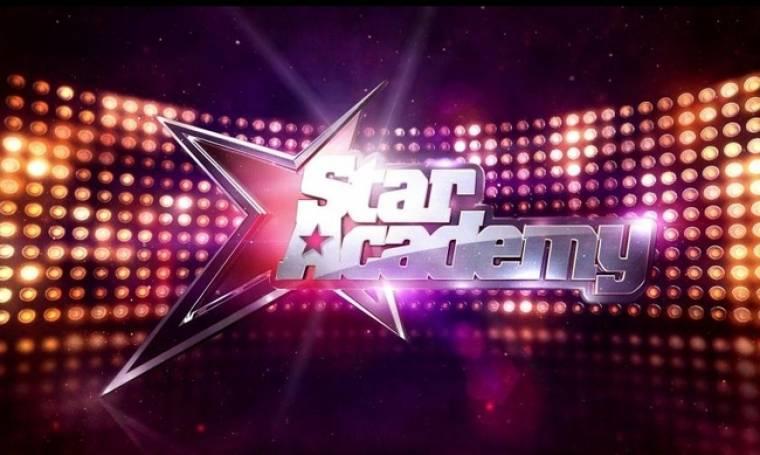 «Star Academy»: Στον «πάγο» ως τον Μάρτιο