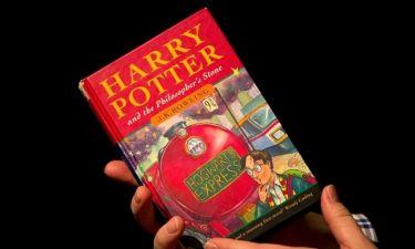 45.000 δολάρια για ένα… βιβλίο του Harry Potter!