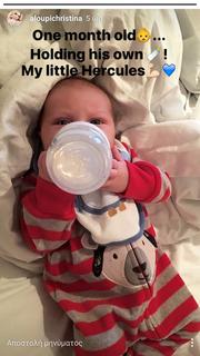 Χριστίνα Αλούπη: Δείτε τον ενός μηνός γιο της και θα «λιώσετε»