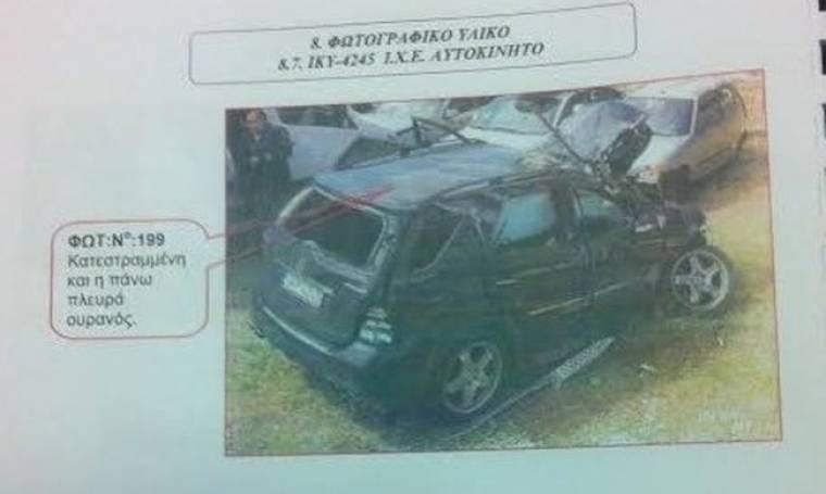 Υπόθεση Παντελίδη. Το καραμπινάτο λάθος στο πόρισμα της τροχαίας (Nassos blog)
