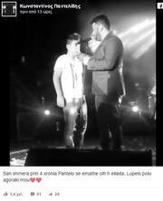 Ραγίζει καρδιές το μήνυμα του μικρού αδελφού του Παντελίδη: «Σαν σήμερα πριν από 4 χρόνια…»