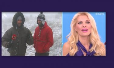Γιώργος Λιανός: Παραλίγο να πέσει κάτω από το κρύο!