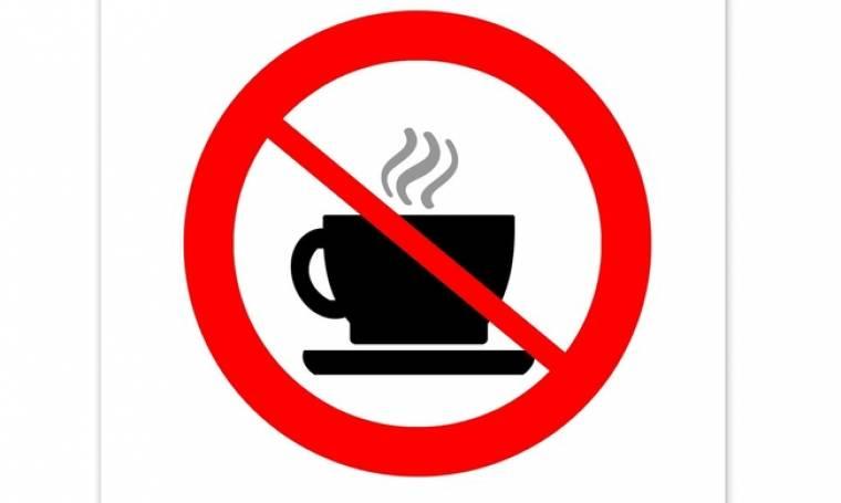 Αποκλειστικό: Κομμένη η λέξη καφές από την ελληνική τηλεόραση