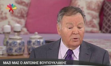 Βουγιουκλάκη: Ο αδελφός της Αντώνης μιλάει για τον Σύλλογο-Ίδρυμα που θα φτιαχτεί στη μνήμη της