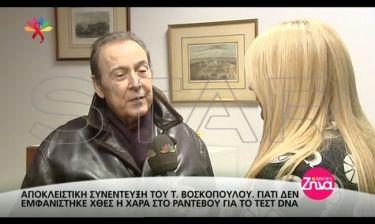 Τόλης Βοσκόπουλος: «Από τότε που η Χαρά πήγε στην εκπομπή της Τατιάνας ξέχασα αυτό το παιδί»