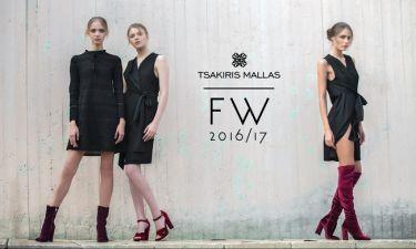 H Tsakiris Mallas παρουσιάζει την καμπάνια της για τη συλλογή Χειμώνας 2016-17