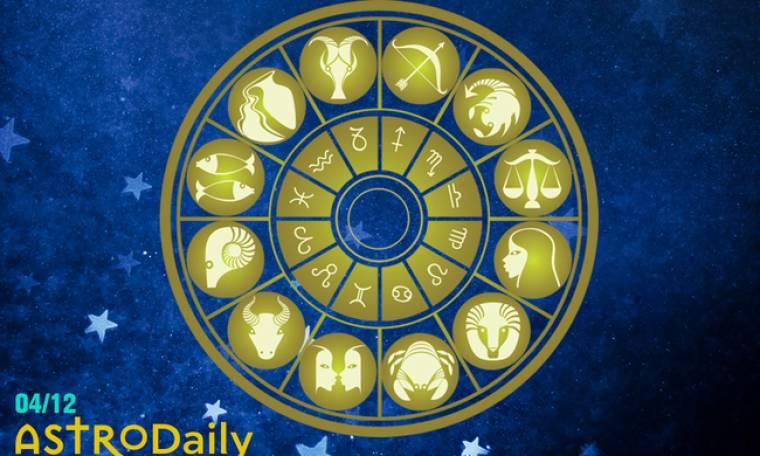 Ημερήσιες προβλέψεις για όλα τα ζώδια για την Κυριακή 4/12