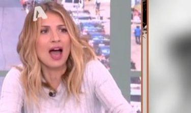 Ποιον είδε η Ηλιάκη και άρχισε να ουρλιάζει on air;