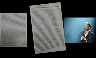 Δικαστική απόφαση κόλαφος. Σε αυτή «πατάει» και η οικογένεια Παντελίδη (Nassos blog)