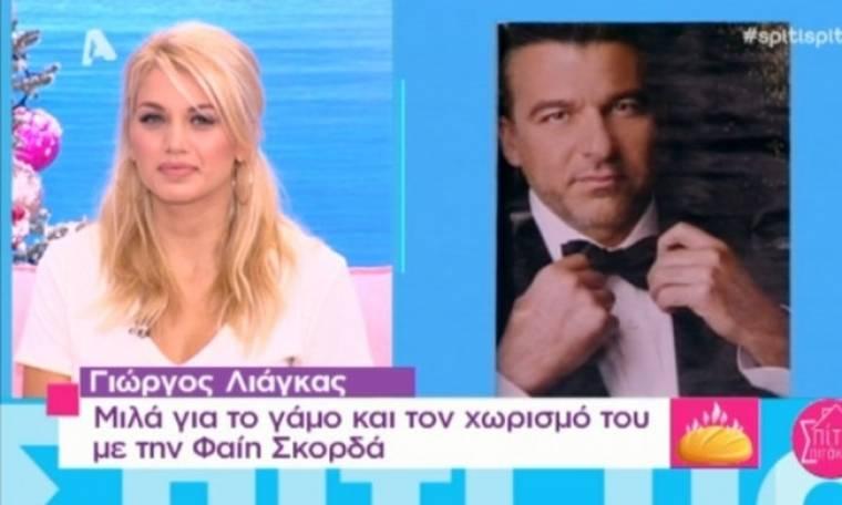 Κωνσταντίνα Σπυροπούλου: Τι σχολίασε στον «αέρα» της εκπομπής της για τον Γιώργο Λιάγκα;