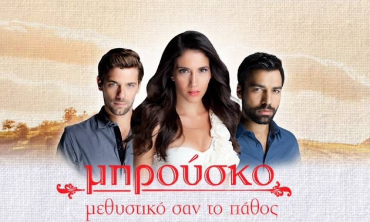 Πρωταγωνιστής του «Μπρούσκο» αποκαλύπτει: «Θα δείτε να γίνονται πολλές βεντέτες»