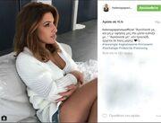 Νέο τραγούδι και video clip από την Έλενα Παπαρίζου