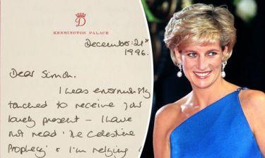 Το χειρόγραφο της Diana και τα όνειρα για μια νέα ζωή λίγο πριν το τροχαίο δυστύχημα στο Παρίσι