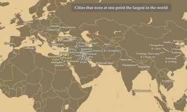Από την Ιεριχώ στο Τόκιο: Αυτές είναι ιστορικά οι πολυπληθέστερες πόλεις
