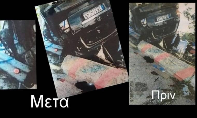 Σοκ με Παντελίδη. Οι «καθαρές» εικόνες δείχνουν το πάνω μέρος ανθρώπινου κεφαλιού; (Nassos Blog)