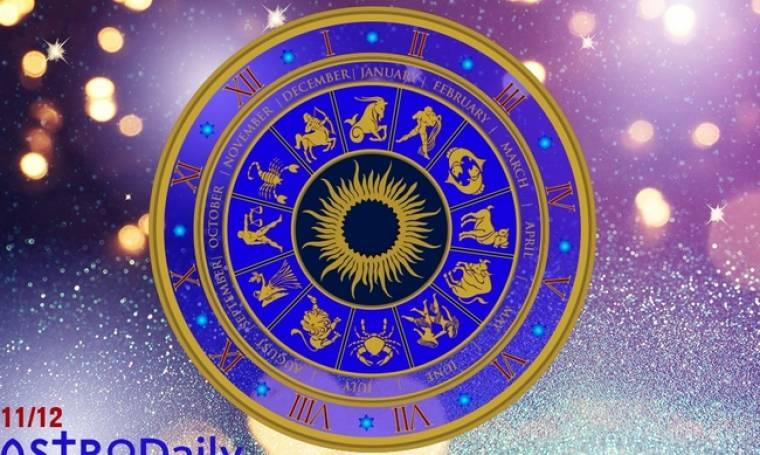 Ημερήσιες προβλέψεις για όλα τα ζώδια για την Κυριακή 11/12