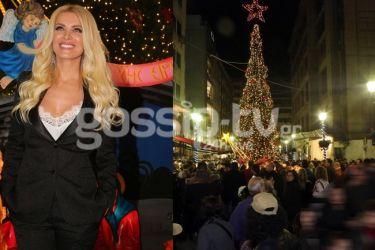 Κατερίνα Καινούργιου: Φωταγώγησε το χριστουγεννιάτικο δέντρο του Πειραιά
