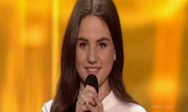 «Rising Star»: Η 16χρονη που εντυπωσίασε με τη φωνή της