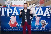 Επίσημη πρεμιέρα για το Sing με παρουσία όλης της ελληνικής showbiz
