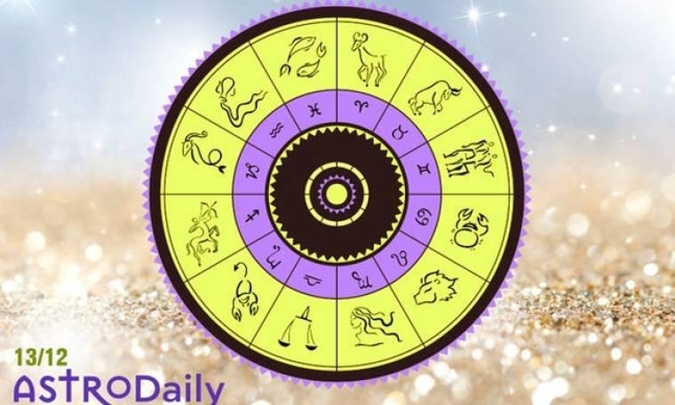 Ημερήσιες προβλέψεις για όλα τα ζώδια για την Τρίτη 13/12