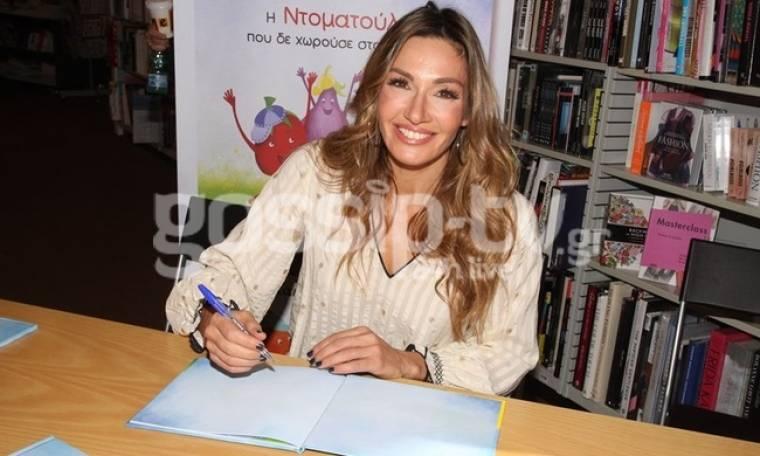 Ελένη Πετρουλάκη: Παρουσίασε το πρώτο της παιδικό βιβλίο