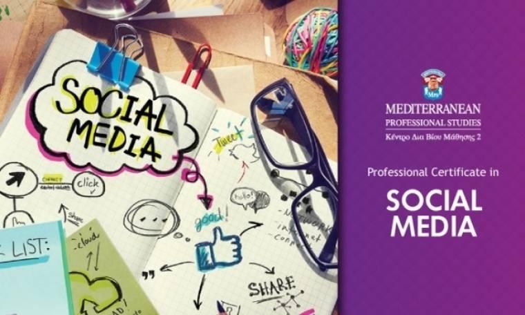 Εργαστηριακό σεμινάριο σε Digital & Social Media Marketing