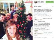 Έλληνας ηθοποιός στόλισε το δέντρο του στις 4 το πρωί