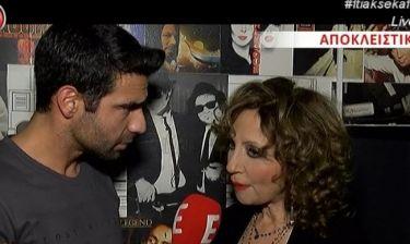 Γλυκερία: «Μου έχουν γίνει πολλές προτάσεις από talent shows, αλλά…»!
