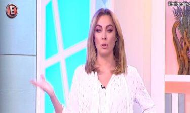 Λύγισε η Τατιάνα on air