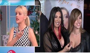 Το Πρωινό: «Το στήθος της Άντζελας ήταν σαν της Kim Kardashian»