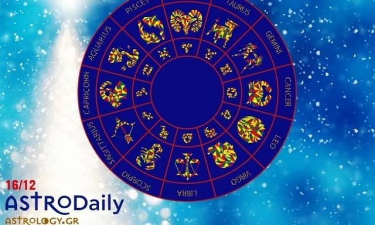 Ημερήσιες προβλέψεις για όλα τα ζώδια για την Παρασκευή 16/12
