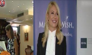 Φαίη Σκορδά: Αποκαλύπτει on camera πως θα περάσει τα πρώτα Χριστούγεννα μετά το διαζύγιο