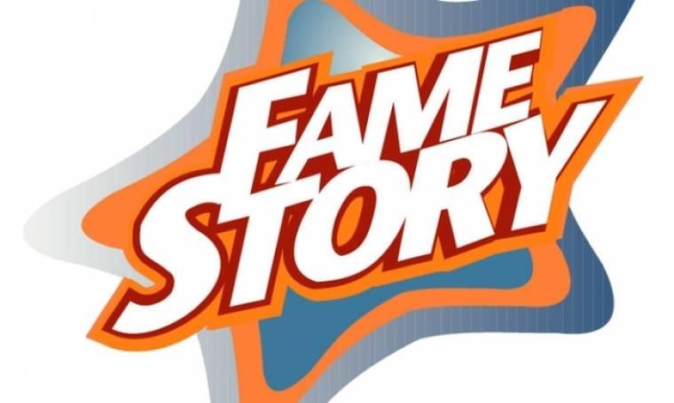 «Ήθελα να πάω στο Fame story αλλά με μάζεψε ο Σαββόπουλος»