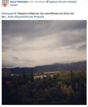 Η Νανά Παλαιτσάκη συνεχίζει να παλεύει με τη σπάνια ασθένειά της. Το post της μέσα από το νοσοκομείο
