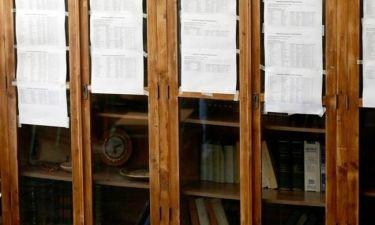 «Βόμβα» - Ο ΣΥΡΙΖΑ καταργεί τις Πανελλήνιες Εξετάσεις