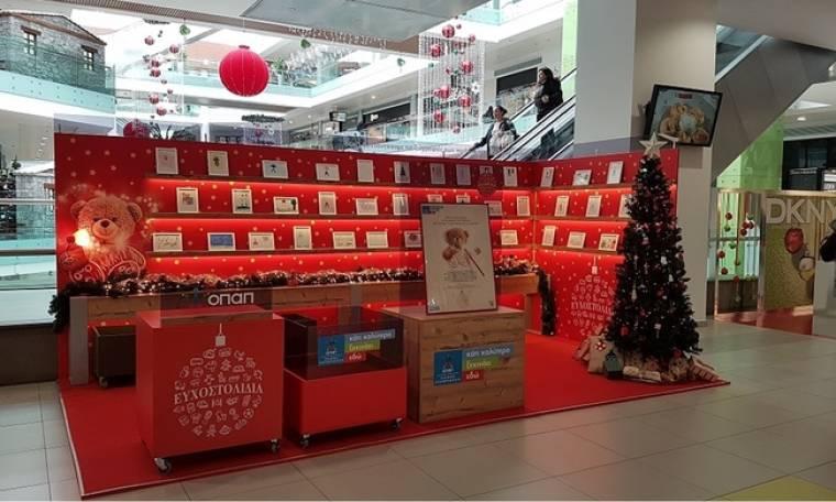 Κάνε μαγικά τα Χριστούγεννα των παιδιών που έχουν ανάγκη με τα Ευχοστολίδια του ΟΠΑΠ!