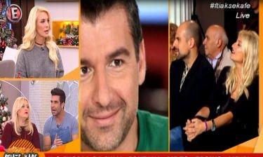Το Πρωινό: Τελευταία εκπομπή της Σκορδά για το 2016 με τα παιδιά στο πλατό